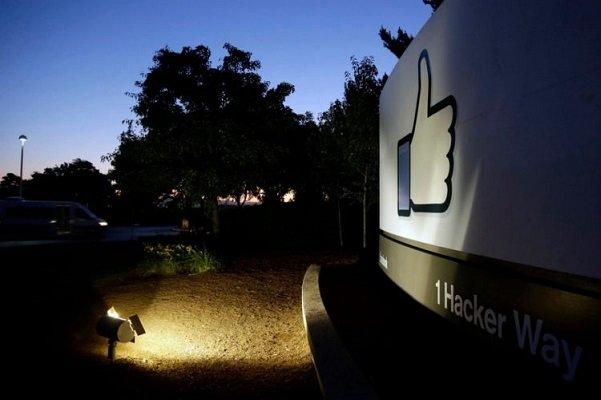 تخلیه ساختمان های مرکزی فیس بوک از ترس بمب گذاری