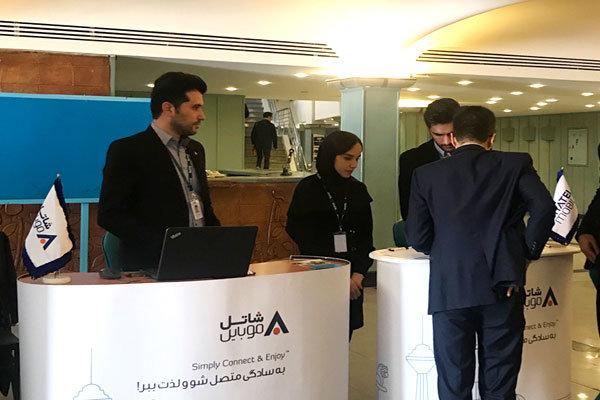 جشنواره وب و موبایل ایران با حمایت شاتلموبایل برگزار شد